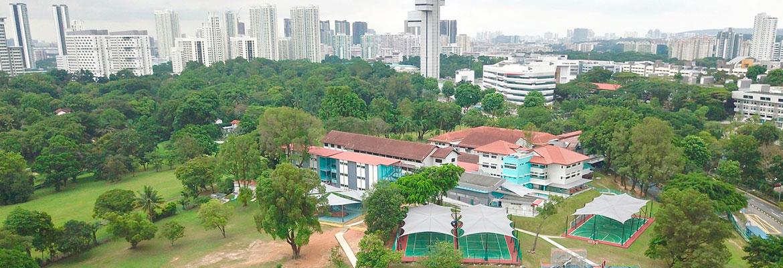Dover Court International School Singapore