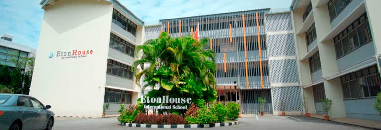 EtonHouse International School – Broadrick