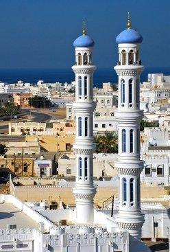 International Schools in Muscat